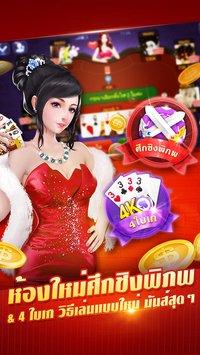 เก้าเกไทย APK indir [v2.6.2]