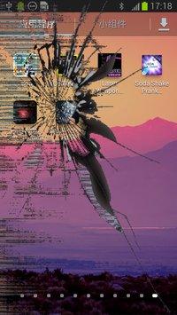 Broken Screen Prank APK indir [v6.0]