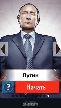 Empire: Rise of Putin APK indir [v1.8.72]