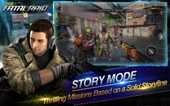 Fatal Raid – No.1 Mobile FPS APK indir [v1.5.424]