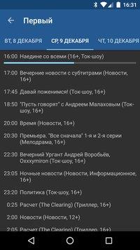 IPTV APK indir [v3.7.2]