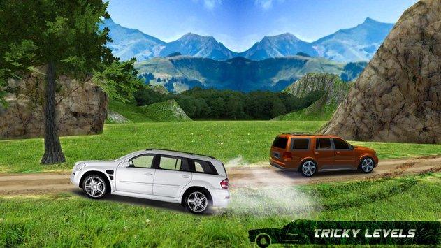 Mountain Car Drive APK indir [v2.6]