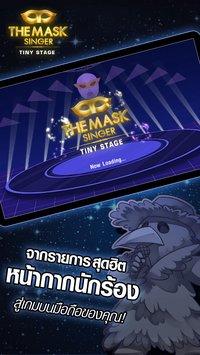 The Mask Singer – Tiny Stage APK indir [v1.15.0]