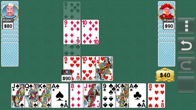 Thousand II+ APK indir [v5.248]