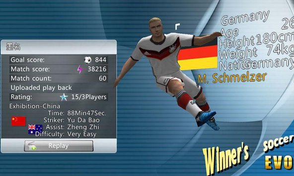 Winner Soccer Evolution APK indir [v1.7.3]