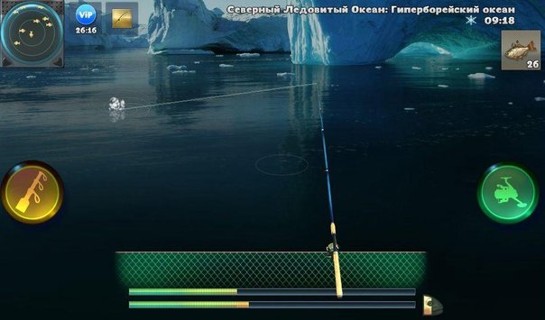 World of Fishers, Fishing game APK indir [v225]